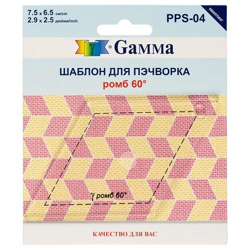 Фото - Gamma Шаблон для пэчворка PPS-04 ромб 60° прозрачный gamma линейка для пэчворка