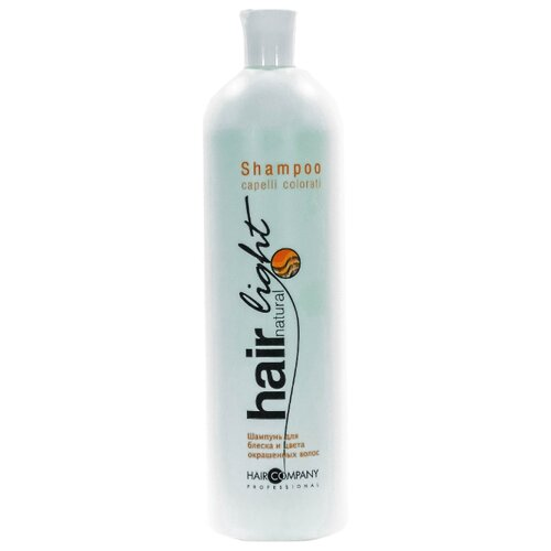 Фото - Hair Company шампунь Hair Natural Light для блеска и цвета окрашенных волос 1000 мл hair company шампунь для частого использования hair natural light shampoo lavaggi frequenti 1000 мл