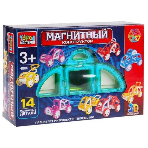Магнитный конструктор ГОРОД МАСТЕРОВ Магнитный 4006 Машинка
