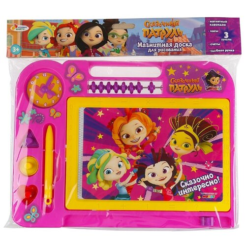 Купить Доска для рисования детская Играем вместе Сказочный патруль (B1850799-SP) желтый/розовый, Доски и мольберты