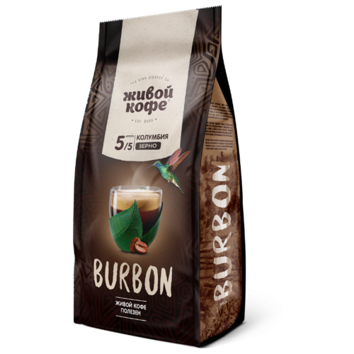 Кофе в зернах Живой Кофе Burbon, арабика, 500 г