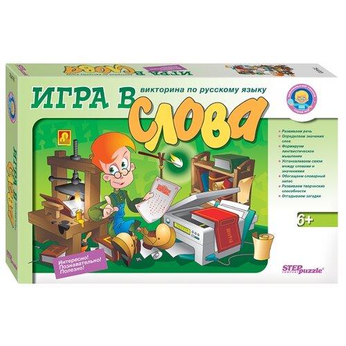Купить Настольная игра Step puzzle Игра в слова. Викторина по русскому языку, Настольные игры