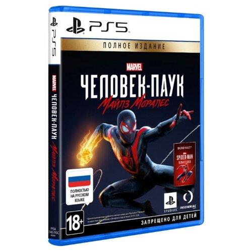 Игра для PlayStation 5 Spider-Man: Miles Morales.Ultimate Edition, Sony  - купить со скидкой