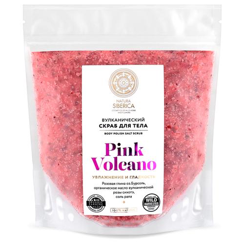 Natura Siberica Вулканический скраб для тела Pink Volcano, 550 г
