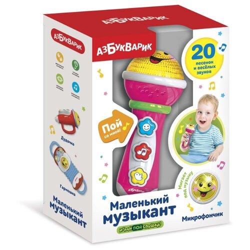 Купить Азбукварик микрофон Маленький Музыкант розовый, Детские музыкальные инструменты