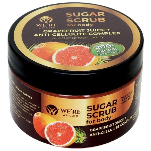 We're We Care скраб сахарный Sugar Scrub for body Grapefruit Juice + Anti-cellulite Complex 250 мл fk xiang handheld body anti cellulite massage concave cell roller massager wheel foot hand body neck head pain relief