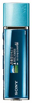 Плеер Sony NW-E013F