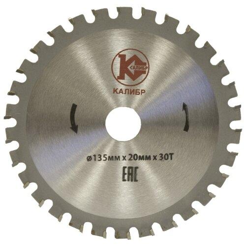 Пильный диск КАЛИБР Мастер 53503 135х20 мм ножницы калибр мастер энн 500 2 5м