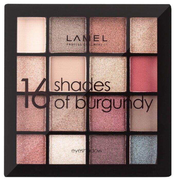 Lamel Professional Тени для век 16 Shades of burgundy — цены на Яндекс.Маркете