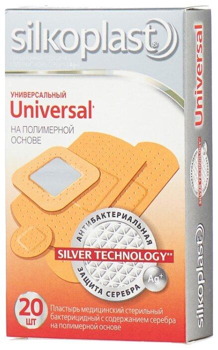 Silkoplast Universal пластырь бактерицидный с серебром, 20 шт.