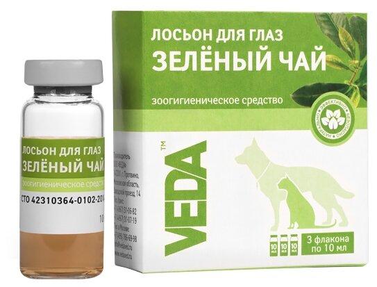 Лосьон VEDA для глаз антибактерицидный Фитоэлита Зеленый