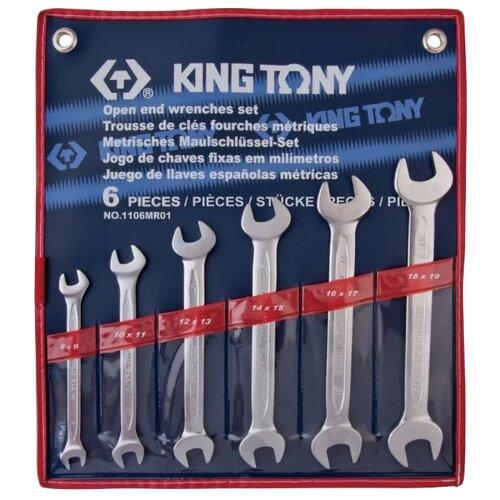 Набор гаечных ключей KING TONY (6 предм.) 1106MR01 синий молоток king tony king tony молоток 300 г