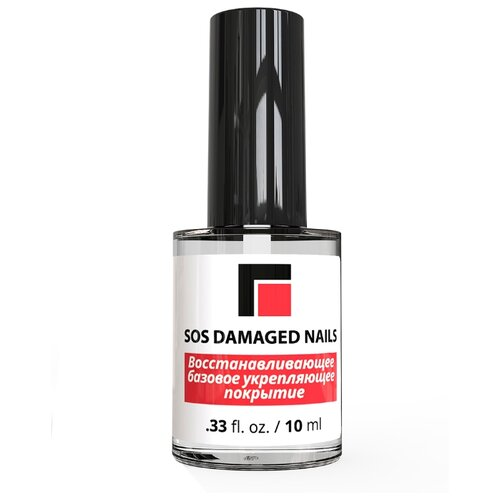 Восстанавливающее базовое укрепляющее покрытие MILV SOS Damaged Nails, 10 мл