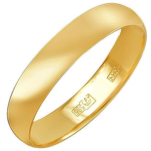 Эстет Обручальное кольцо из жёлтого золота 01О030376, размер 21.5 фото