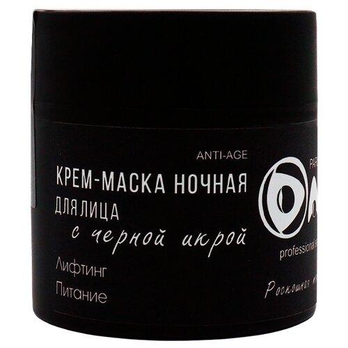 Фото - DANA Крем маска ночная, 45 мл dana