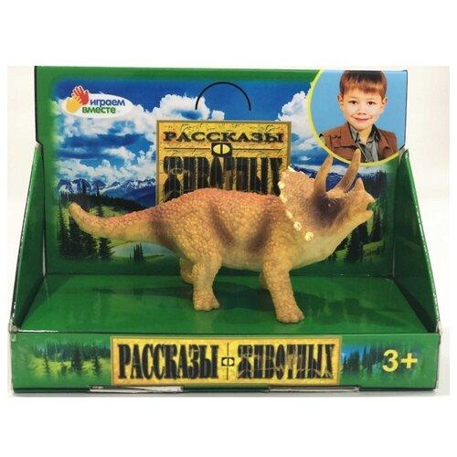 Купить Фигурка Играем вместе Рассказы о животных Динозавр Трицератопс 660-4R, Игровые наборы и фигурки