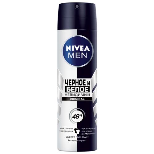 Дезодорант-антиперспирант спрей Nivea Men Невидимый для черного и белого, 150 мл