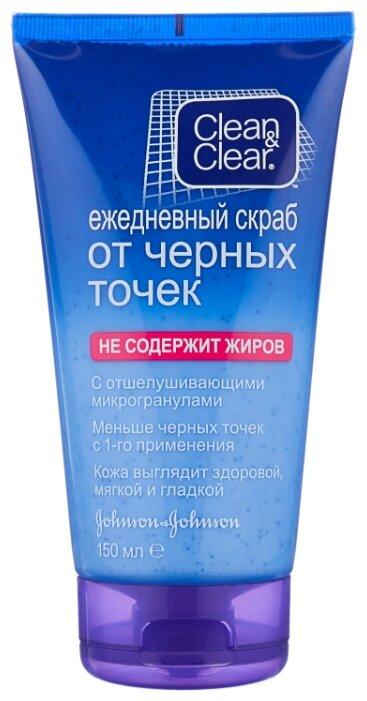 Clean & Clear скраб для лица ежедневный от черных точек