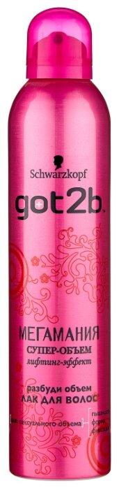 Got2b Лак для волос Мегамания, экстрасильная фиксация
