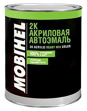 Mobihel 2К Акриловая автоэмаль