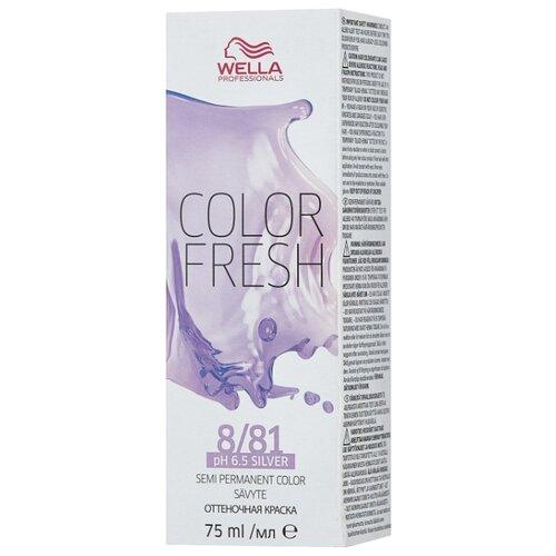 цена Средство Wella Professionals краска Color Fresh Silver полуперманентная, оттенок 8/81 светлый блондин жемчужно-пепельный, 75 мл онлайн в 2017 году