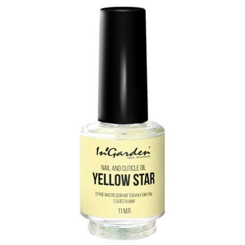 Масло In'Garden для ногтей и кутикулы Yellow Star, 11 мл