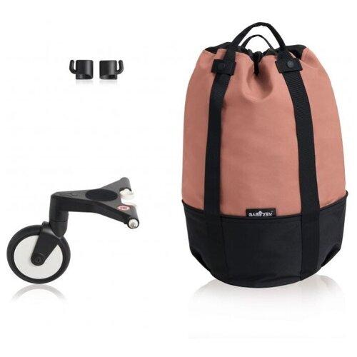 Сумка BABYZEN для коляски YOYO+ с колесом-платформой ginger