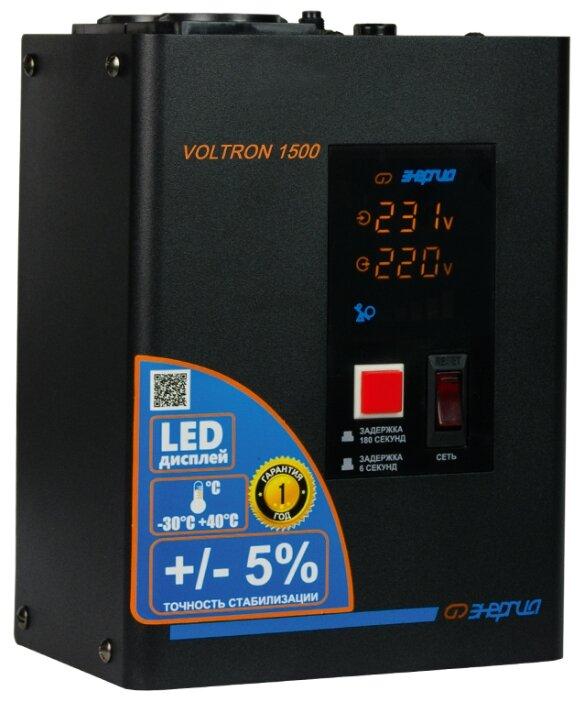 Стабилизатор напряжения однофазный Энергия Voltron 1500 (5%)