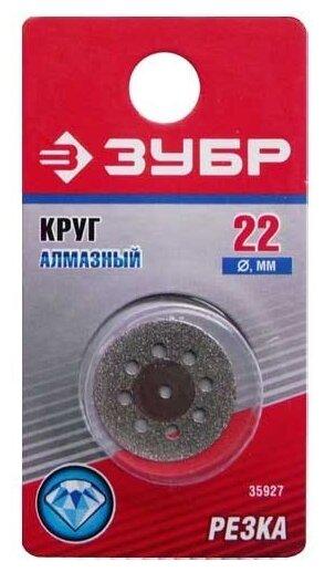 Насадка ЗУБР 35927