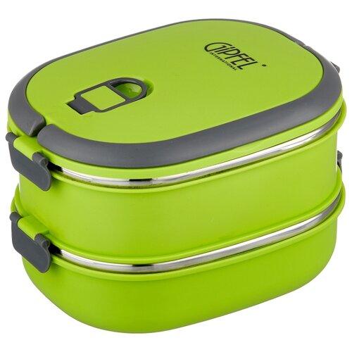 GIPFEL Ланч-бокс 0291/0292 зеленый ланч бокс gipfel зеленый круглый