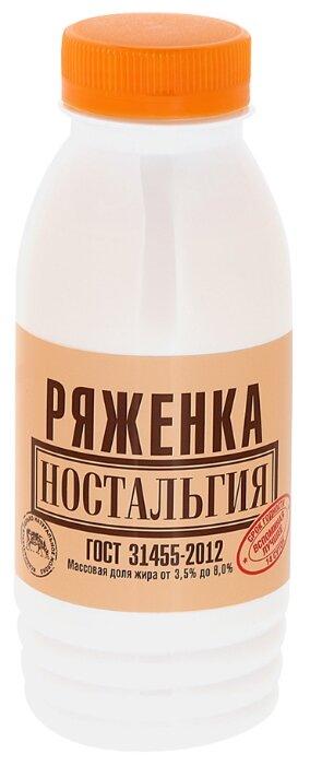 НОСТАЛЬГИЯ Ряженка 3.5 %