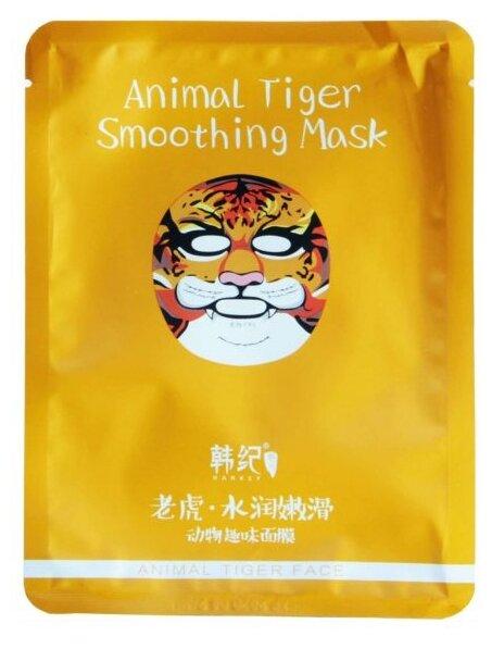 HANKEY Тканевая маска Тигр