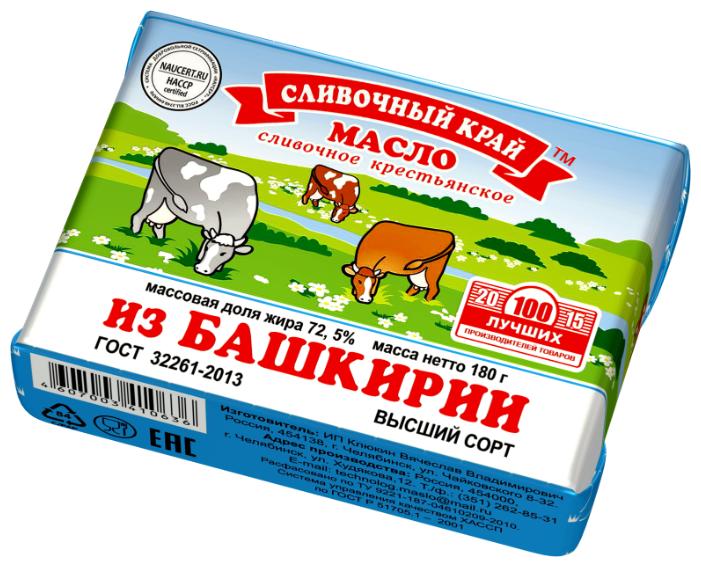 Сливочный край масло сливочное Из Башкирии 72.5%, 180 г