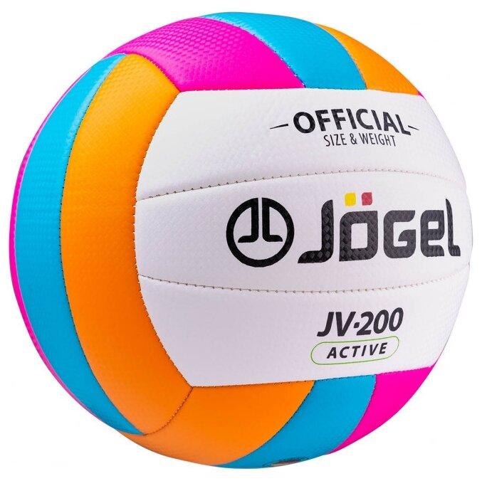 Волейбольный мяч Jögel JV-200