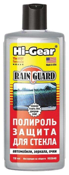 Hi-Gear Полироль для стекла HG5640, 0.12 л