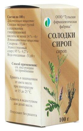 Солодки сироп фл. 100 г