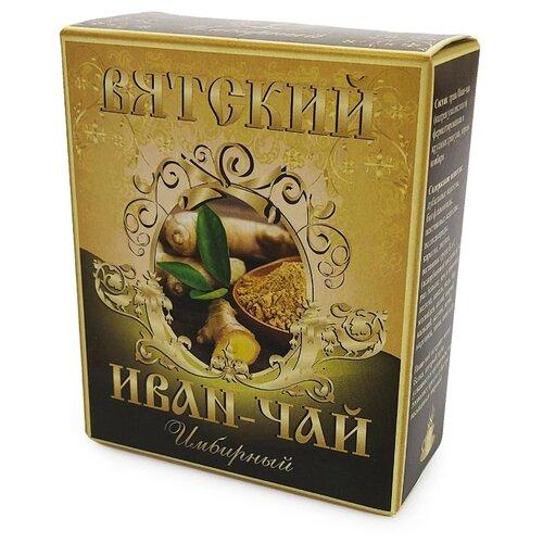 Чайный напиток ВЯТСКИЙ ИВАН-ЧАЙ Имбирный, 100 г чай травяной вятский иван чай с чабрецом 100 г