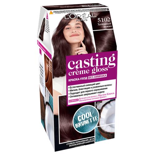L'Oreal Paris Casting Creme Gloss стойкая краска-уход для волос, 5102 Холодный мокко краска для волос матрикс мокко 6м отзывы
