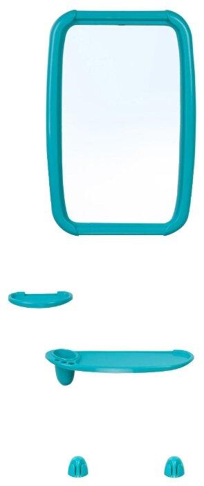 Зеркало BEROSSI Optima 34.6х51.5 см бирюза в раме
