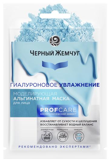 Купить Черный жемчуг Альгинатная моделирующая маска PROF CARE гиалуроновое увлажнение, 12 г по низкой цене с доставкой из Яндекс.Маркета
