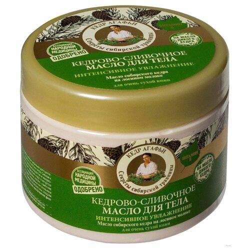 Масло для тела Рецепты бабушки Агафьи Интенсивное увлажнение. Кедрово-сливочное, 300 мл блаженство сливочное масло bergamont тело