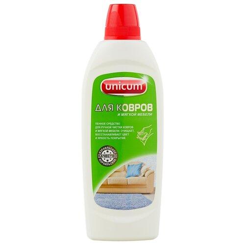 Unicum Средство для ковров, паласов и мягкой мебели 0.48 л недорого