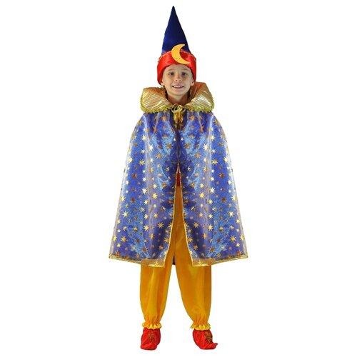 Купить Костюм Карнавалия.рф Звездочет волшебник (M-0028), красный/желтый/синий, размер 32/122-128, Карнавальные костюмы