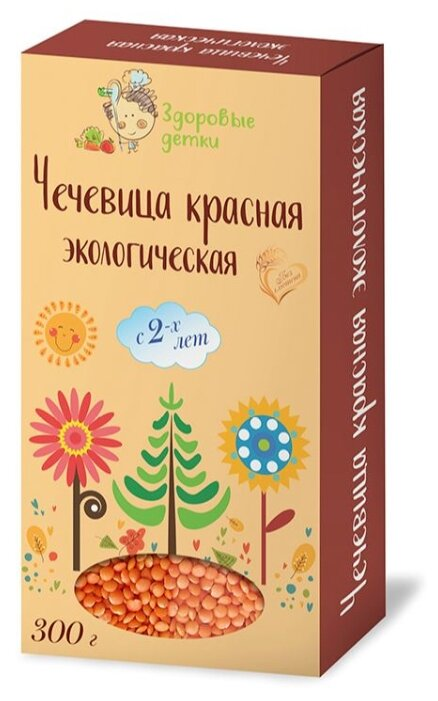 Здоровые детки Чечевица красная экологическая 300г