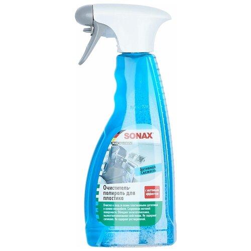 цена на SONAX Очиститель полироль для пластика салона автомобиля Активная свежесть 357241