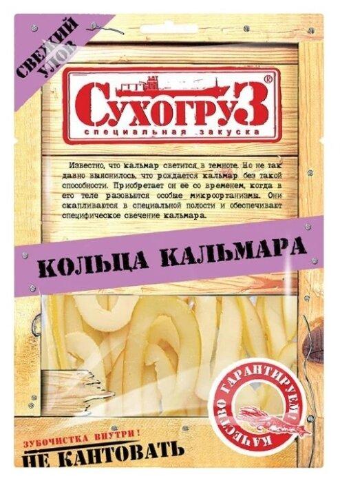 Снэки из морепродуктов Сухогруз Кольца кальмара сушеные 70 г