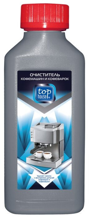 Средство Top House Очиститель кофемашин и кофеварок
