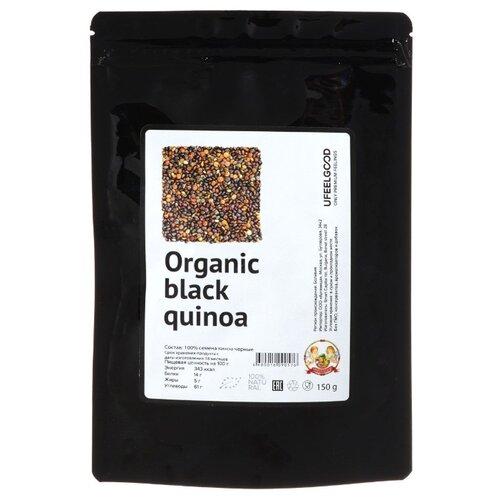 UFEELGOOD Черные семена киноа Organic black quinoa 150 г