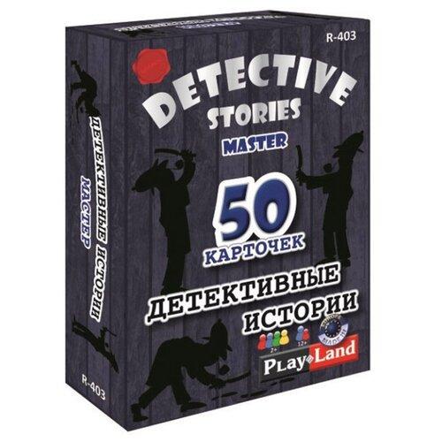 Купить Настольная игра Play Land Детективные историии. Мастер R-403, Настольные игры