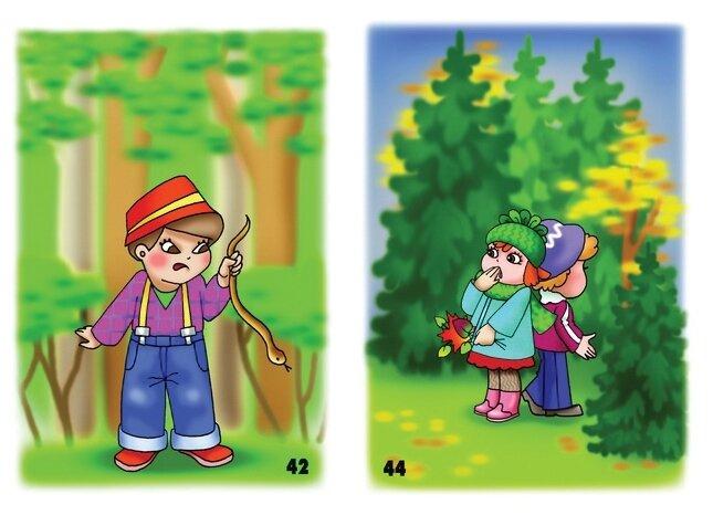 Картинки по безопасности детей в лесу